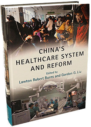 Book cover: China's Healthcare System and Reform