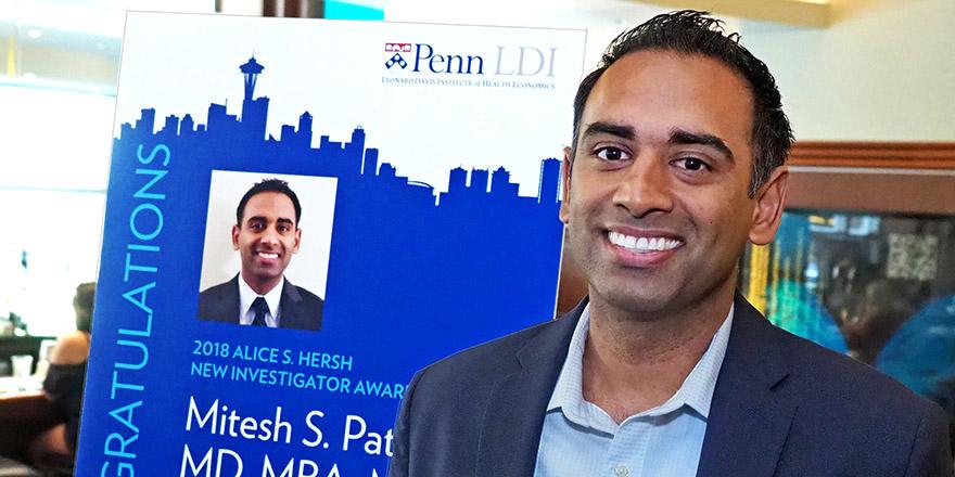 Mitesh Patel at LDI AcademyHealth 2018 party